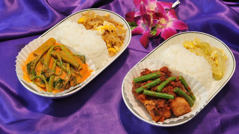 Now boarding inflight meals on thai airways for Air thai cuisine