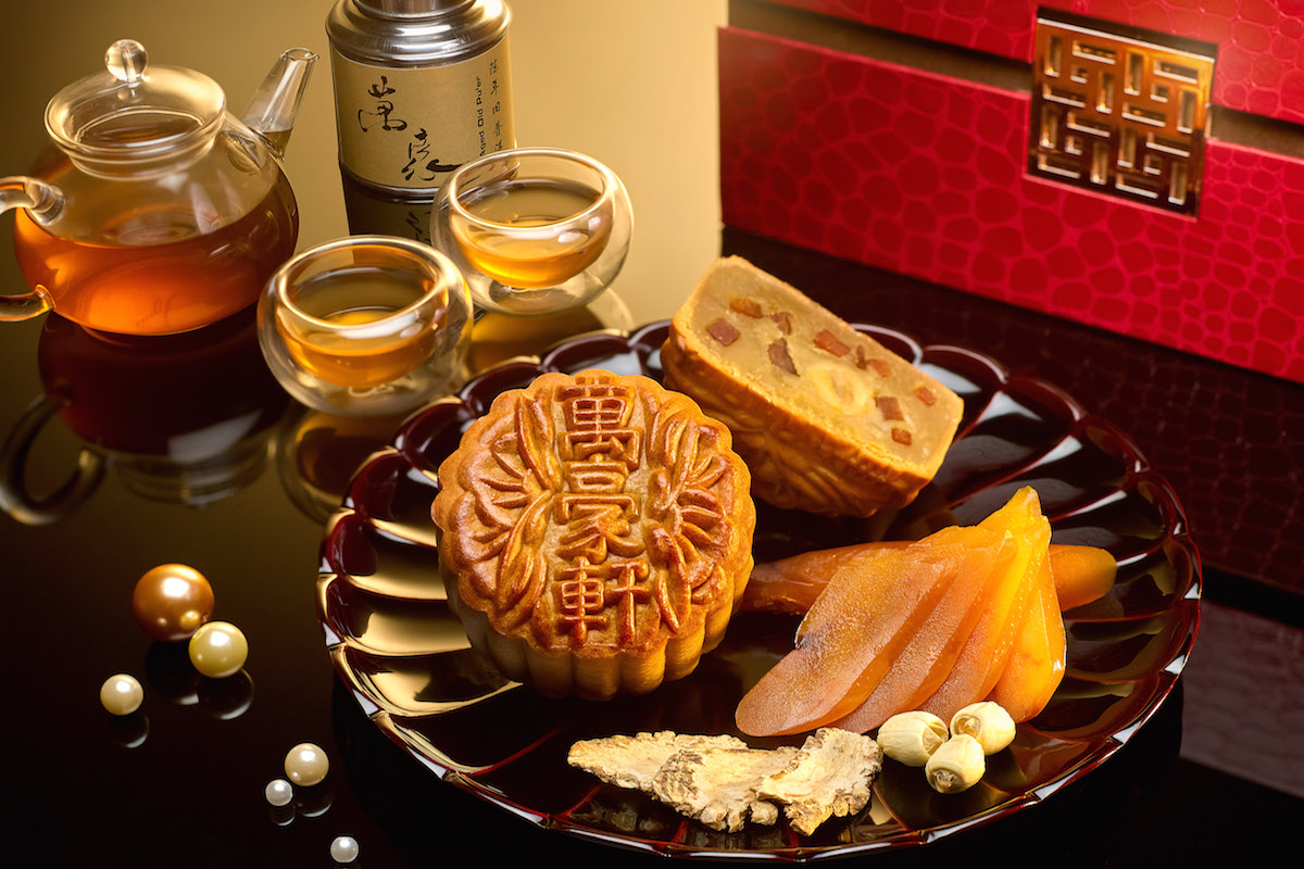 Marriott Singapore - Wan Hao Chinese Restaurant - White Lotus Seed Paste with Karasumi and Assorted Nuts copy