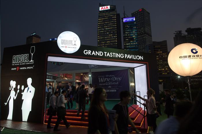 2016 Wine & Dine Festival