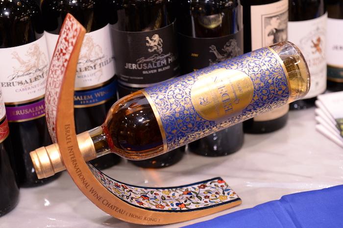 Hong Kong International Wine & Spirits Fair