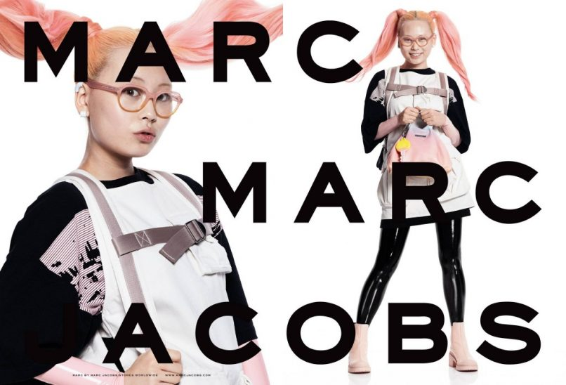 Marc by Marc Jacobs SS15