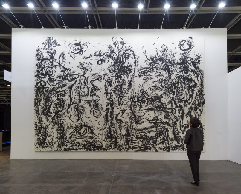 "Ink Studio, Beijing exhibited ""Zoon-Beijing Bio-pring No.1"" by Huang Zhiyang attracted many visitors."