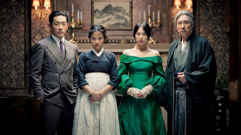 Good asian movies