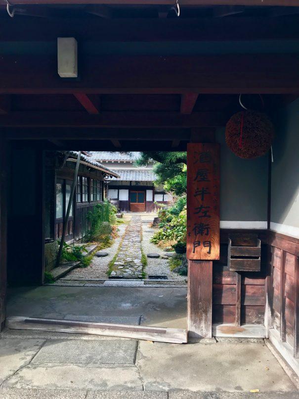 Osaka Daimon sake
