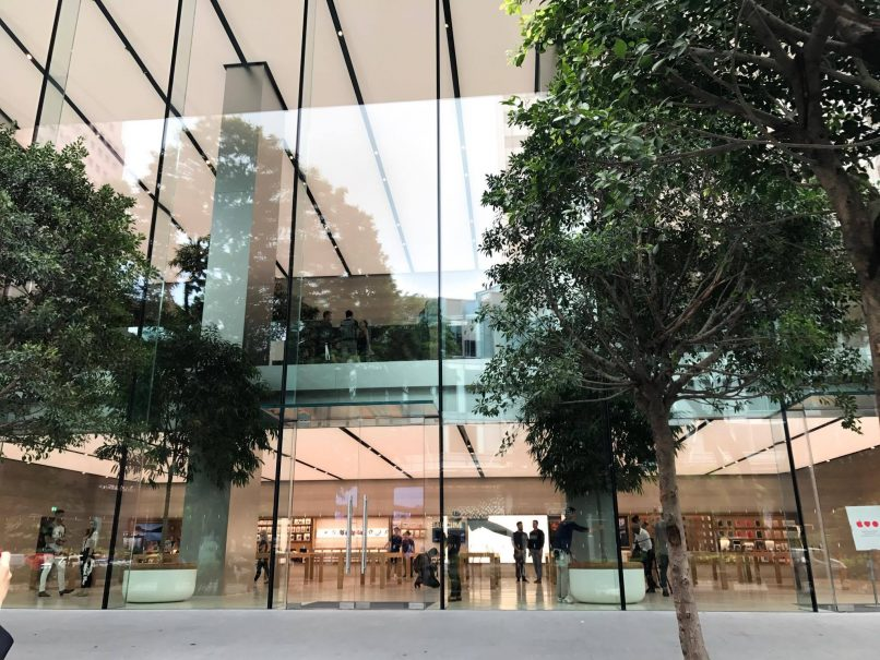 Apple Orchard Road
