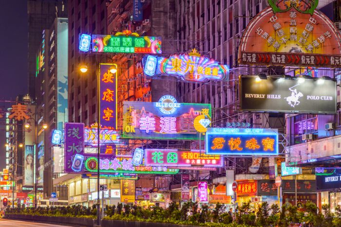 Things to do in Hong Kong - Made in Hong Kong Street Carnival