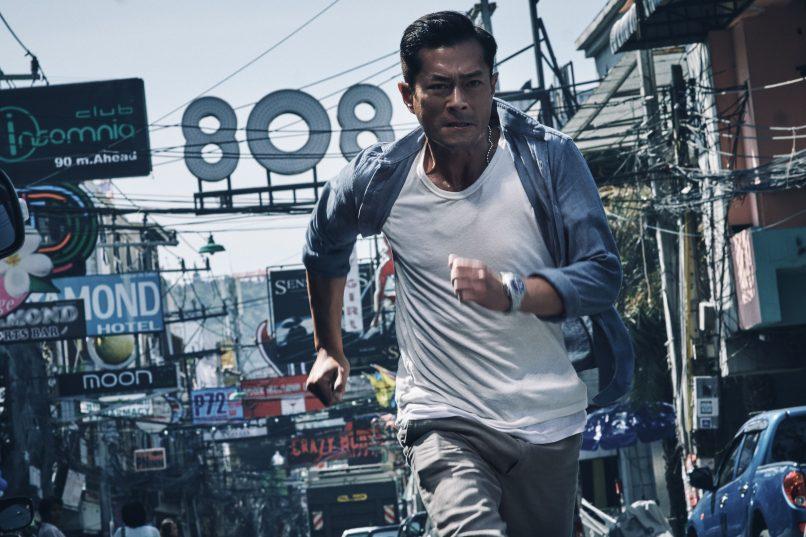 Things to do - Hong Kong Summer International Film Festival