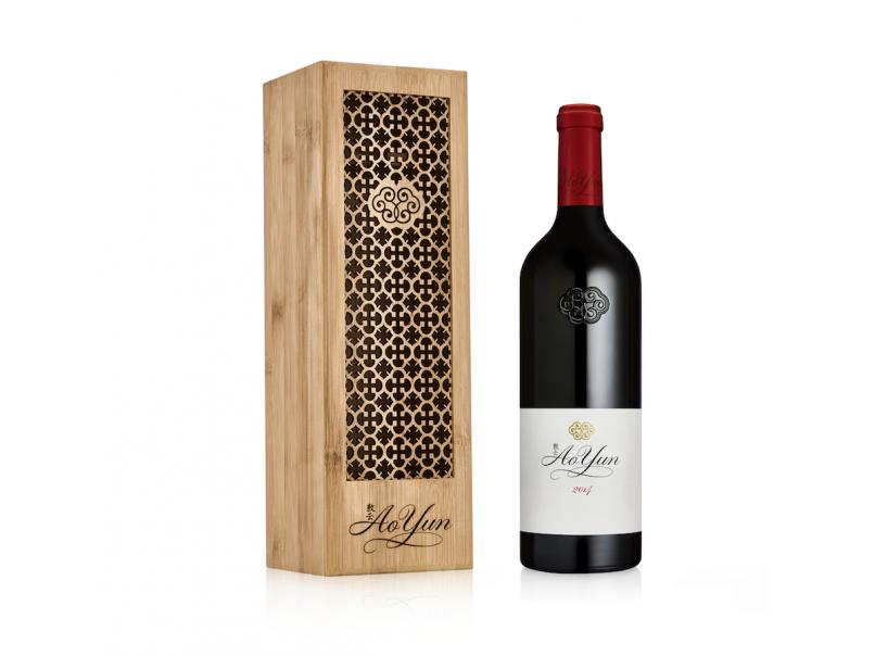 ao yun wine 2014