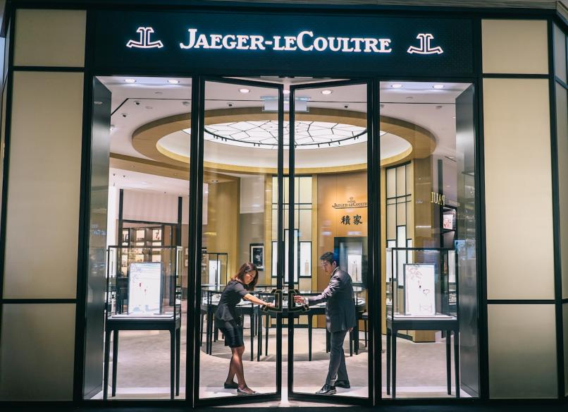 Jaeger Le-Coultre