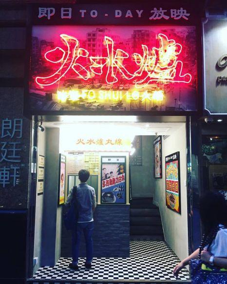 hotpot restaurants - fo shui lo