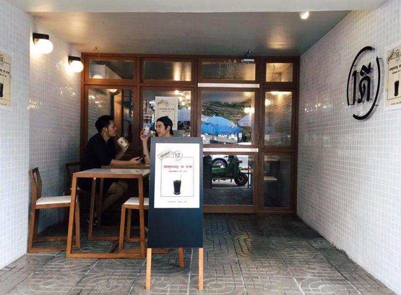 one dee coffee shop