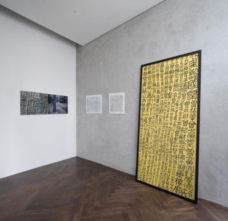 H Queen's - Galerie Ora-Ora