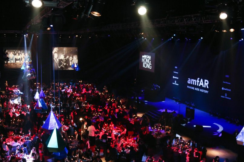 VIP events during art week - amfAR Gala 2017