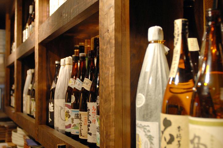 guide to sake