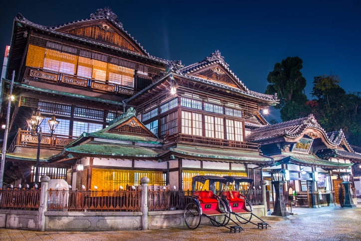 lesser known cities in Japan