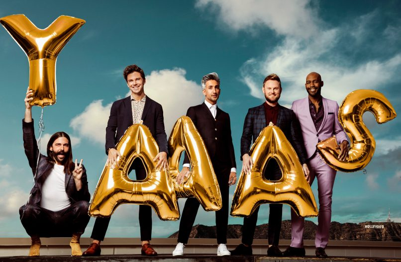 Netflix - Father's Day - Queer Eye Season 2
