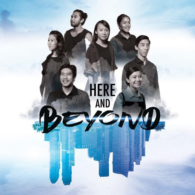 Here and Beyond - Lifestyle Asia