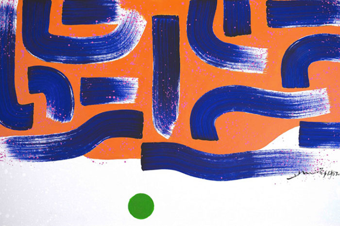 Hsiao Chin, Dancing Light-6, Acrylic on canvas, 90 x 140 cm, 1963 (3812 Gallery)