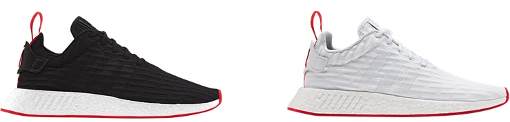 new concept 6e9e4 f90e3 All you need to know about the new Adidas NMD R2 collection