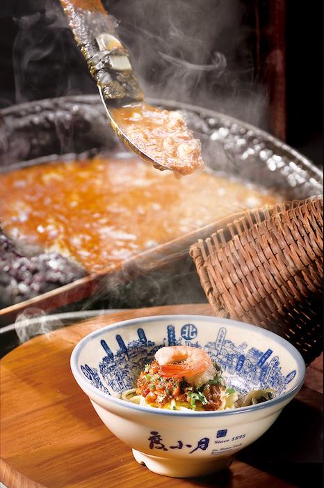 Du Hsiao Yueh Noodles
