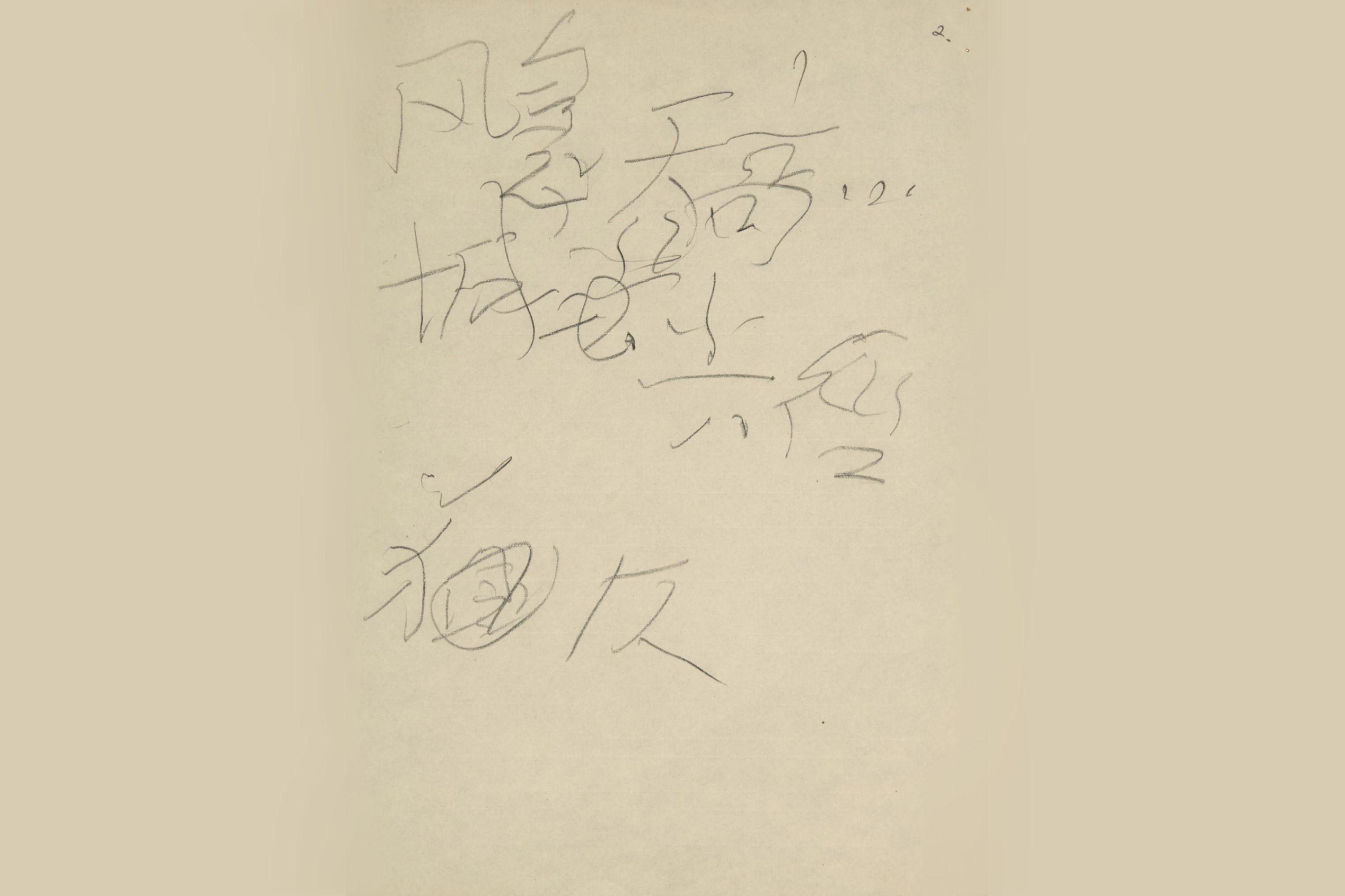Mao Zedongs Rare Handwritten Notes To Go Under The Hammer For An