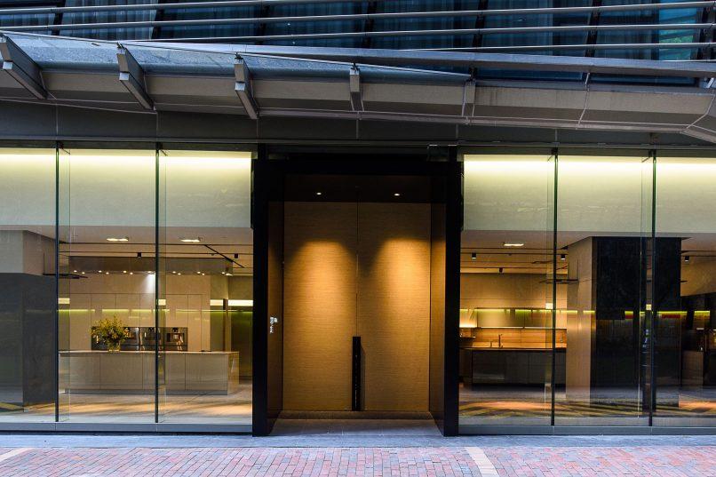 KI Cubus - Showroom facade