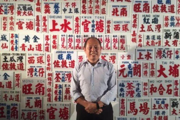 Things to do - Very HK Very HK