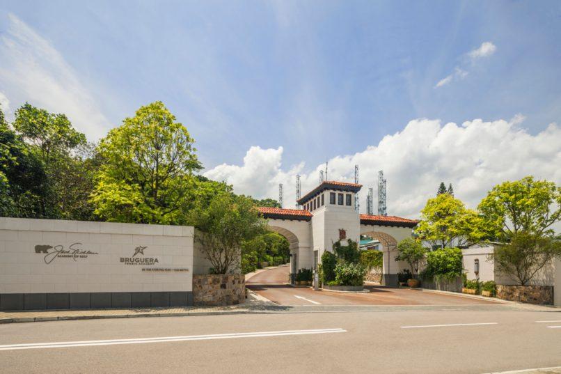 Hong Kong Golf and Tennis Academy - entrance