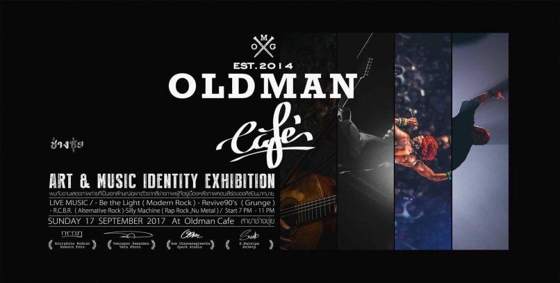 Art & Music Identity Exhibition