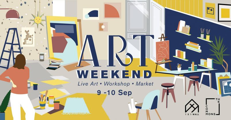 Art Weekend The Commons