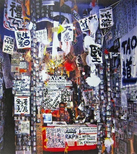 Art Basel - highlights - Frog King