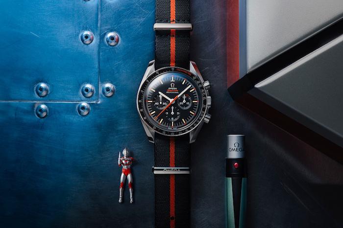 Ultraman Speedmaster