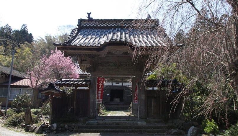 Chuan Ji Temple