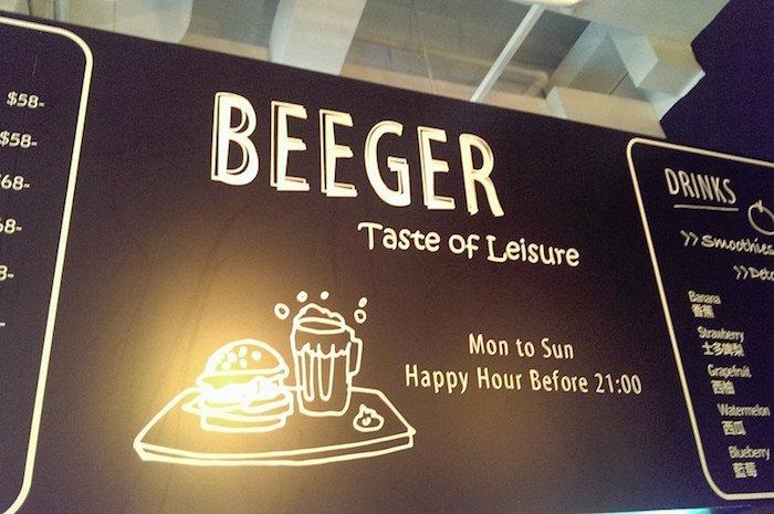 best restaurants in Kennedy town - beggar