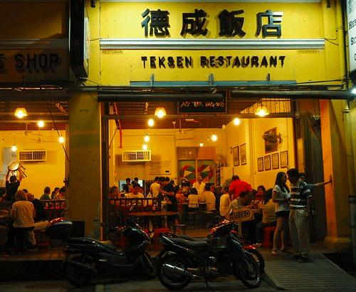 Entrance of Tek Sen Restaurant