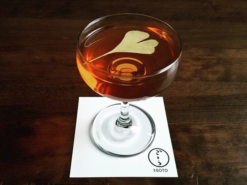 Where to drink in New York - Bar Goto