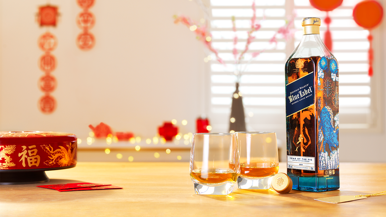 Johnnie walker year of the pig