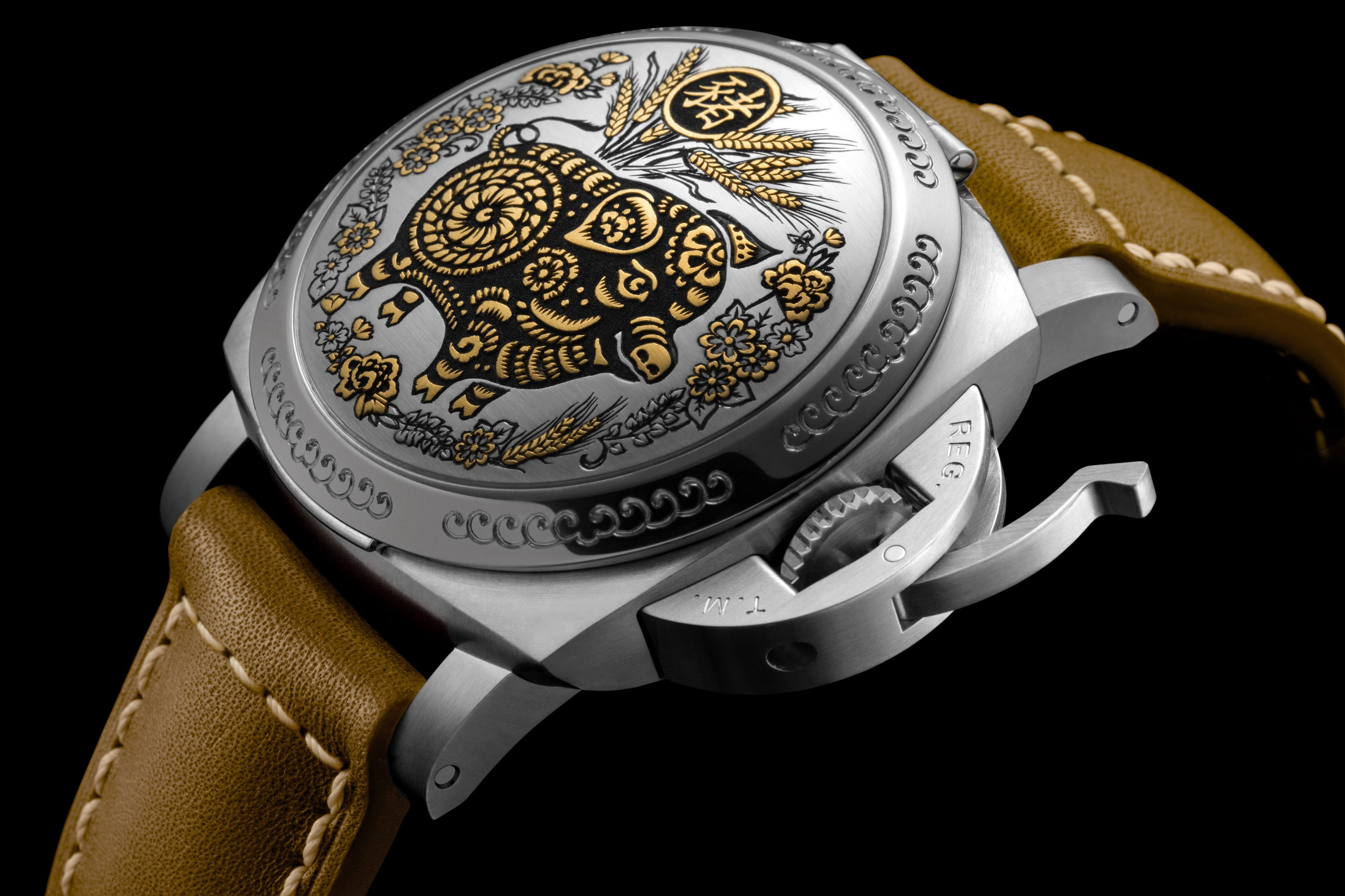 Year of the Pig watches: Panerai