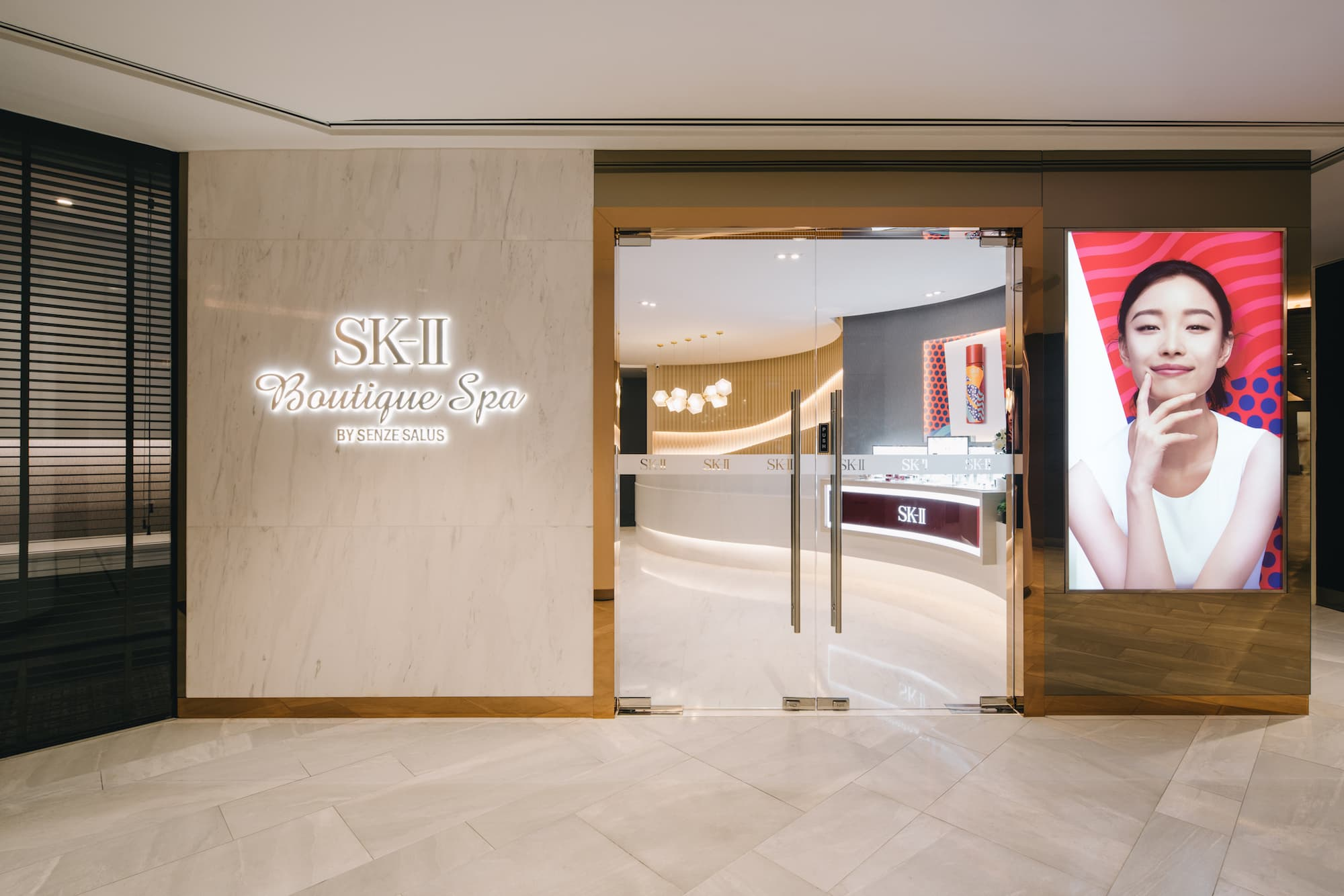 sk-ii boutique spa raffles city