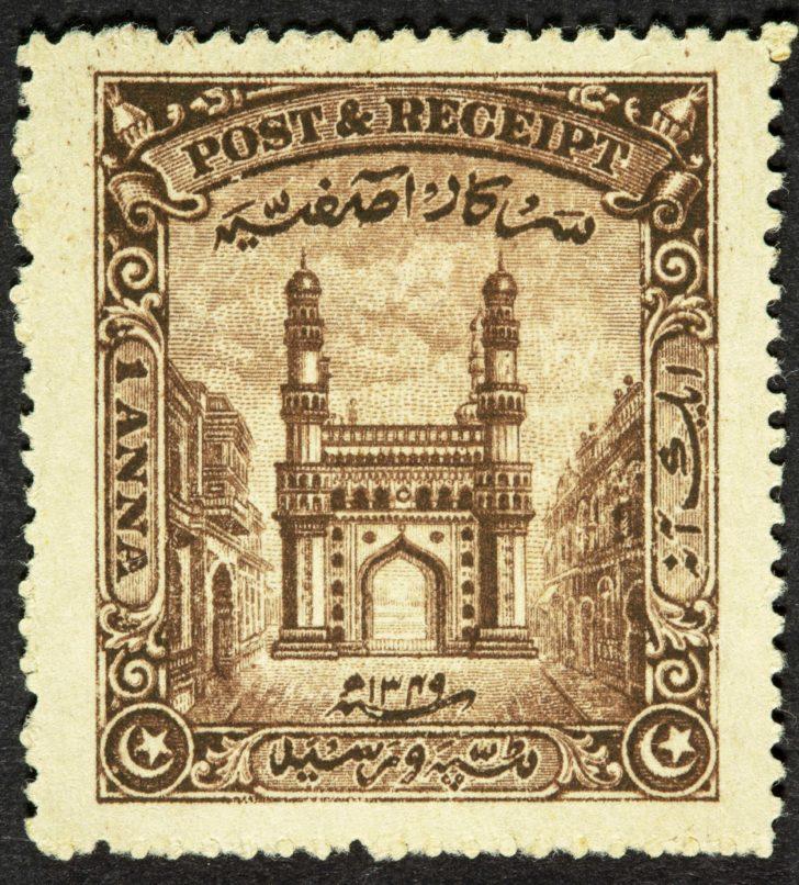 Hyderabad Nizam's stamp exhibit at Bikaner House, Delhi