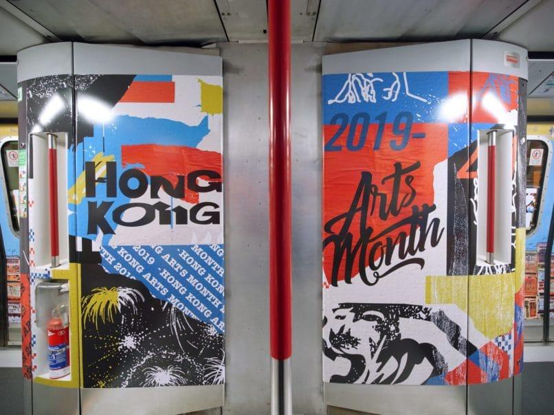 Hong Kong Art Week - Hong Kong Art Train