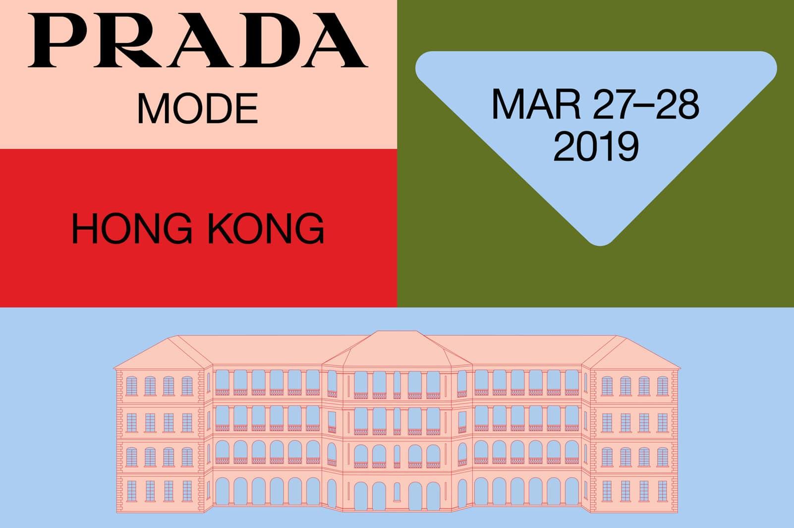 Art Basel 2019 - Prada