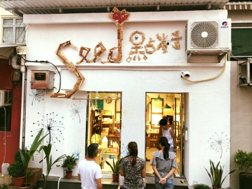 Zero Waste Shops in Hong Kong - Seed