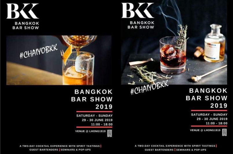 BKK Bar Show Deets