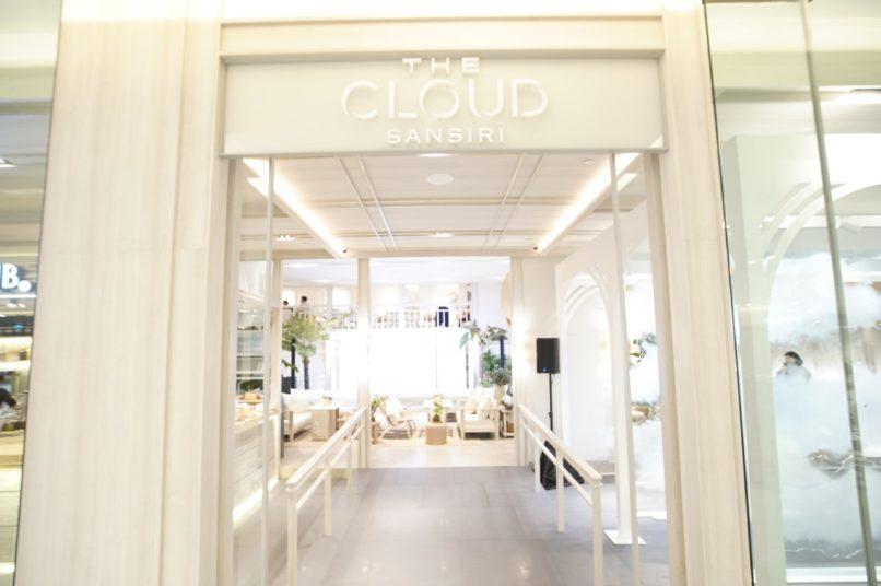 The Cloud Sansiri.