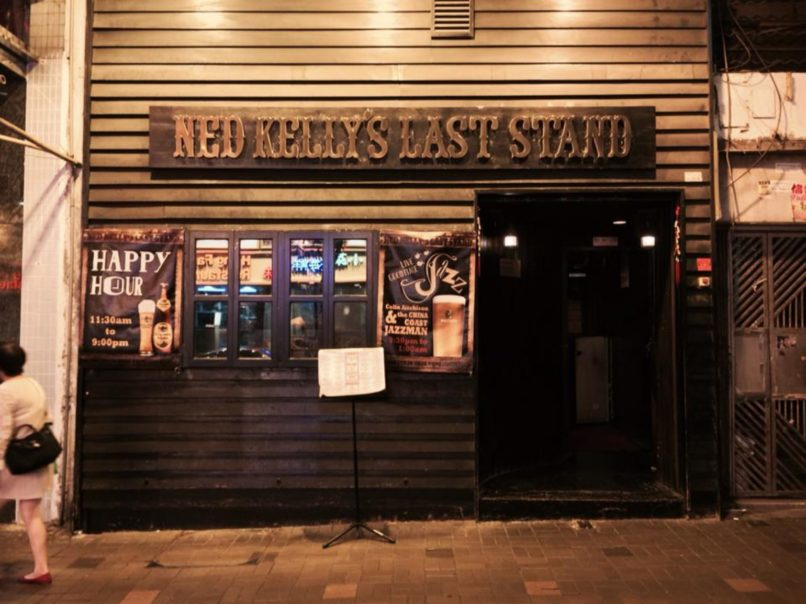 Best jazz bars - Ned Kelly's Last Stand