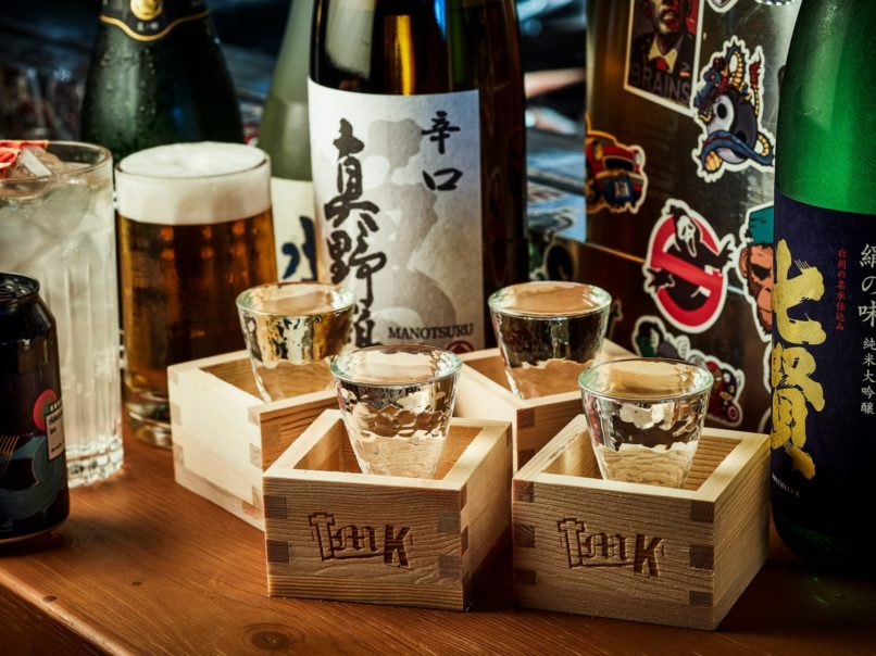 best places to drink in Hong Kong - TMK
