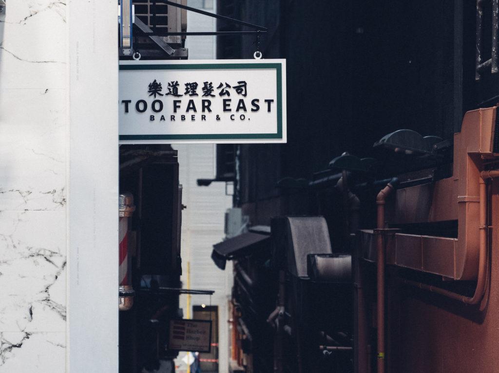Too Far East Barber & Co.