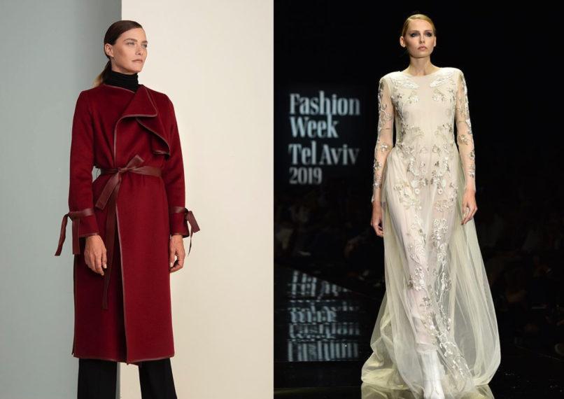 Fashion looks by Maskit