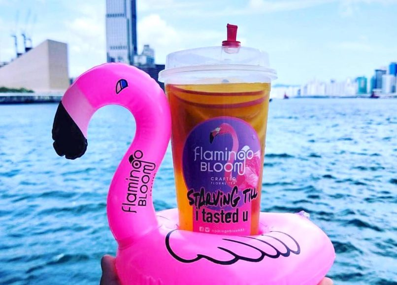 Bubble Tea in Hong Kong: Flamingo Bloom